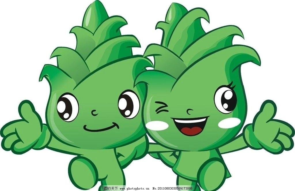 吉祥物 绿色 可爱 形象娃娃 快乐 运动 矢量