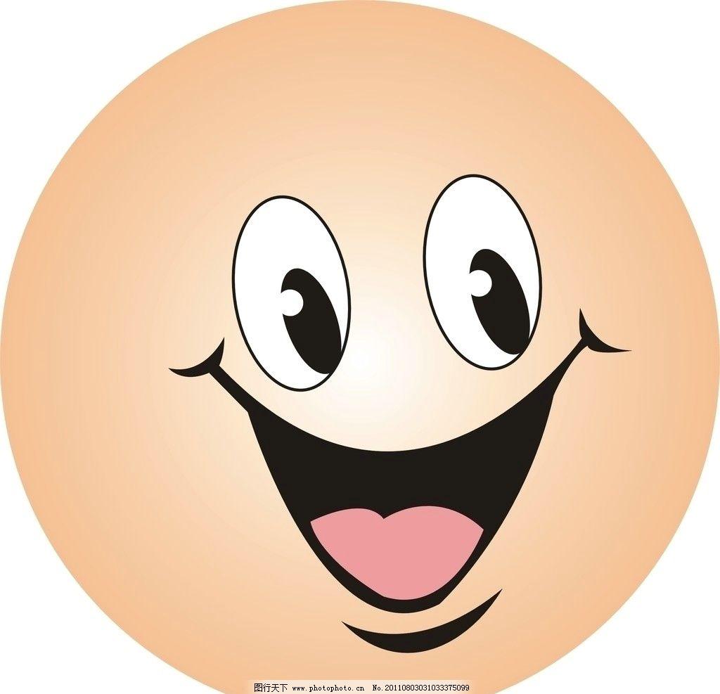 笑脸 笑笑 开心 可爱的笑脸 矢量设计 其他设计 广告设计 矢量 cdr