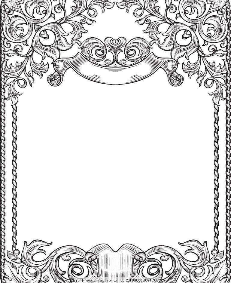 时尚 古典 欧式 花纹 花边 边框 背景 底纹 矢量 边框主题 边框相框