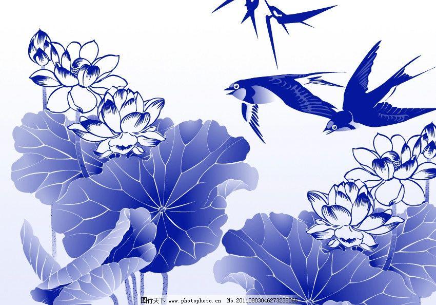 花鸟笔刷 荷花 国画 工笔画 艺术 花鸟 燕子 笔刷 特效笔刷 ps笔刷 源