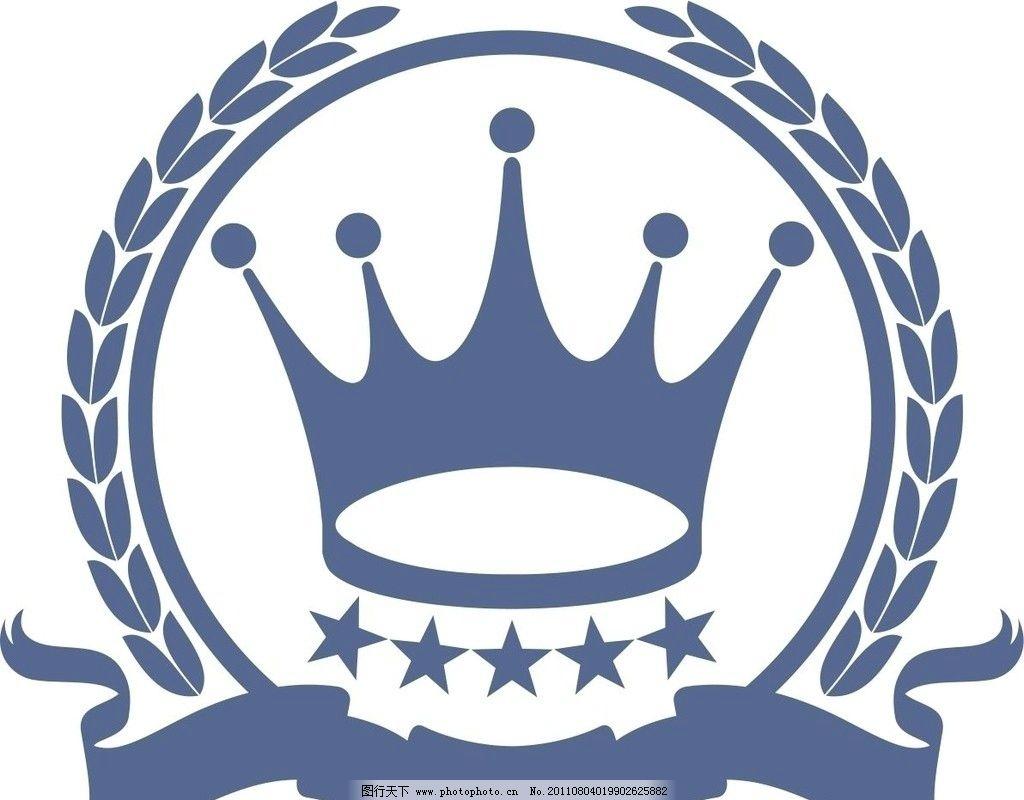 皇冠logo 稻穗 丝带 标识标志图标 矢量