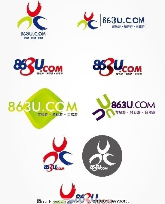 数字网站logo设计图片