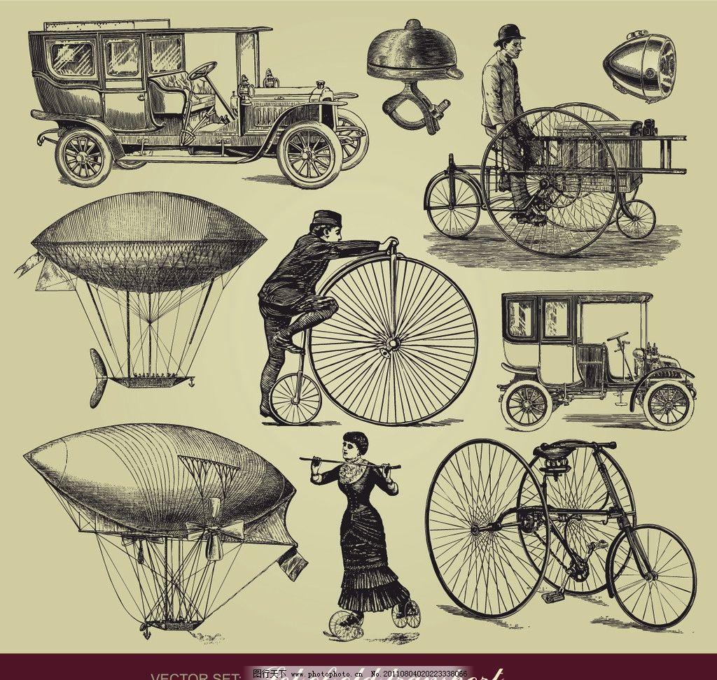手绘怀旧欧式复古背景 人物 欧洲 自行车 老式交通工具 老式汽车 飞艇