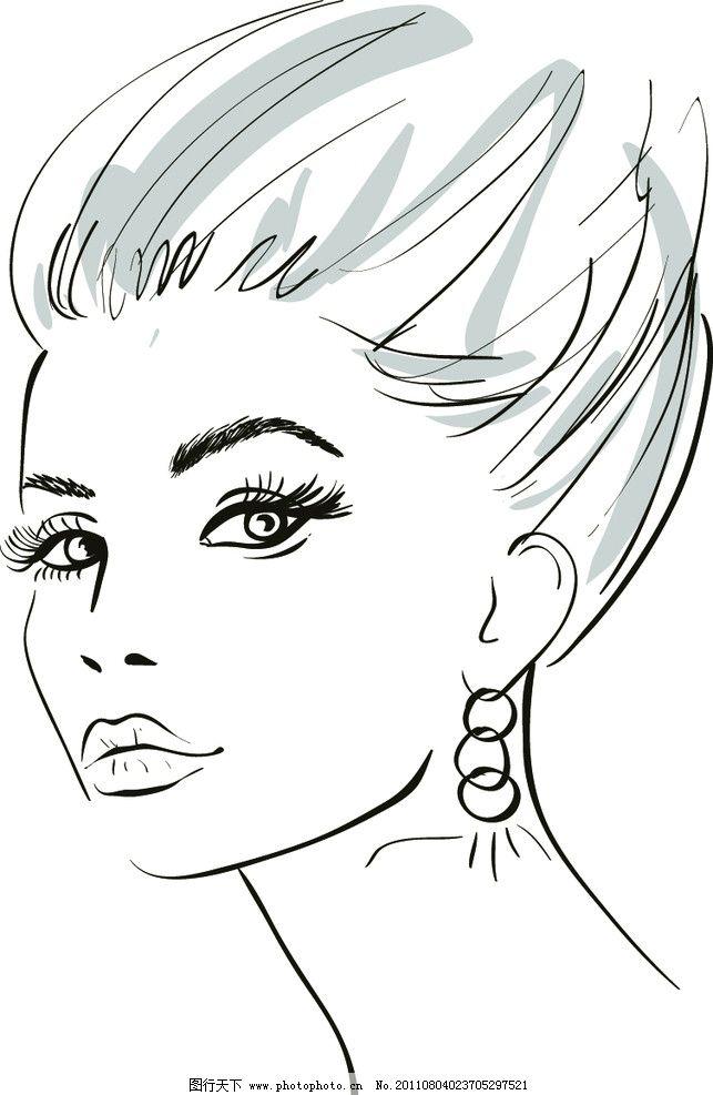 素描美女 女孩头像 手绘美女 钢笔画美女 女性脸部 手绘人物 线描