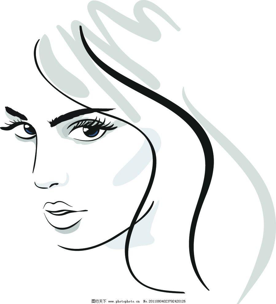 手绘时尚女孩头像 素描美女 手绘美女 钢笔画美女 女性脸部 手绘人物