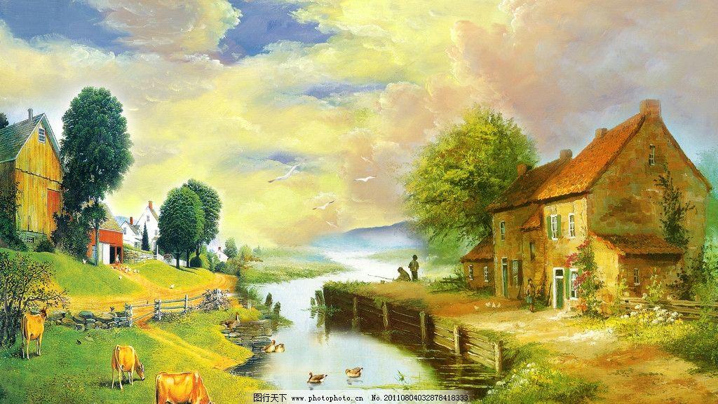 油画风景 山村油画图片