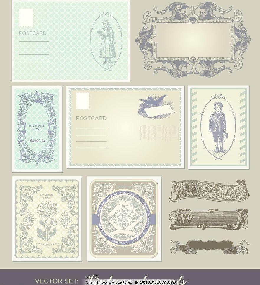 欧式复古怀旧信封图片