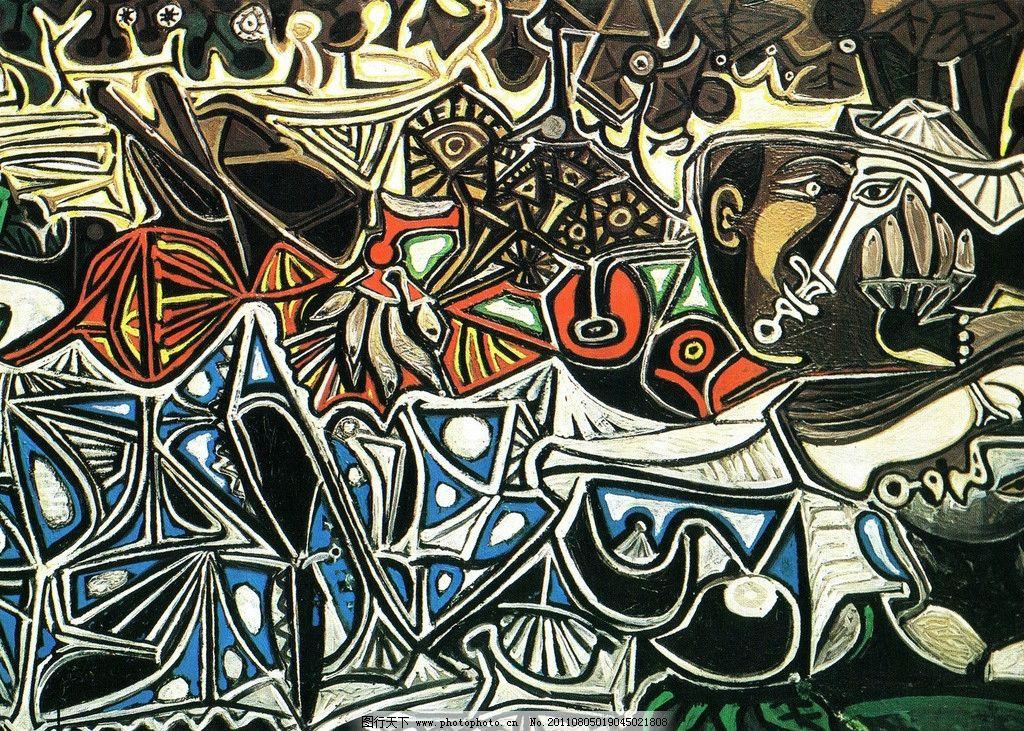 毕加索油画 世界名画 毕加索 油画 抽象人物 文化艺术 jpg 绘画书法
