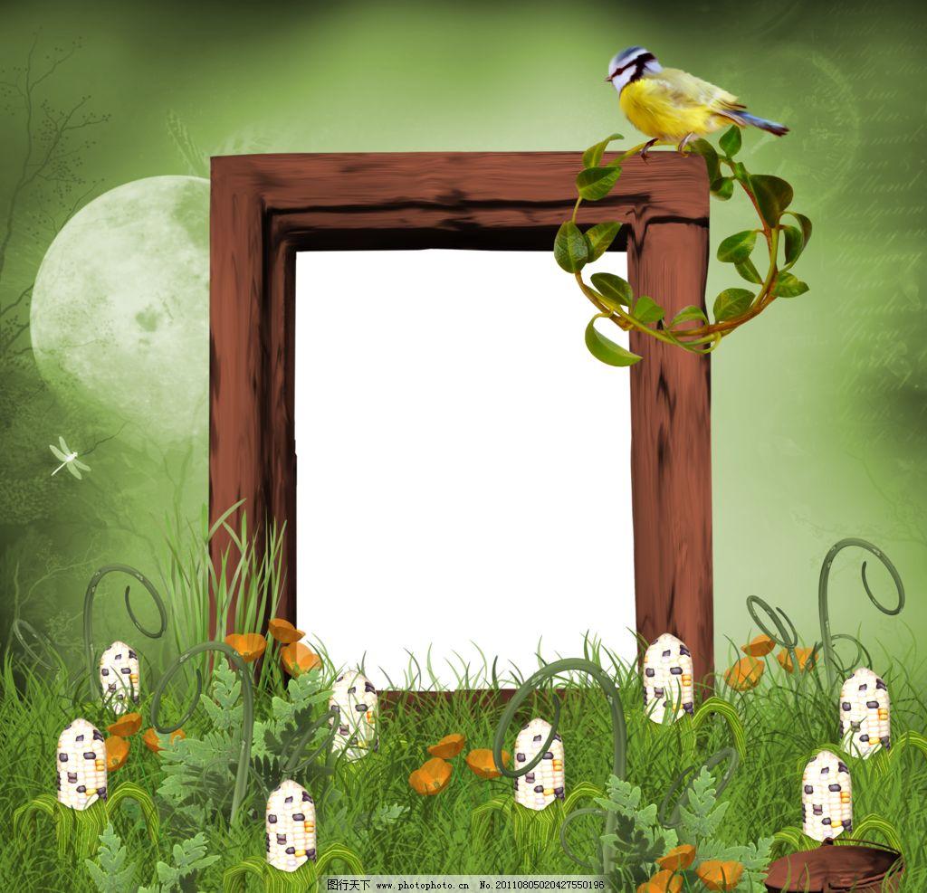相框 儿童模板 儿童相框 底片模板 装饰框 照片模板 像框 底纹 边框
