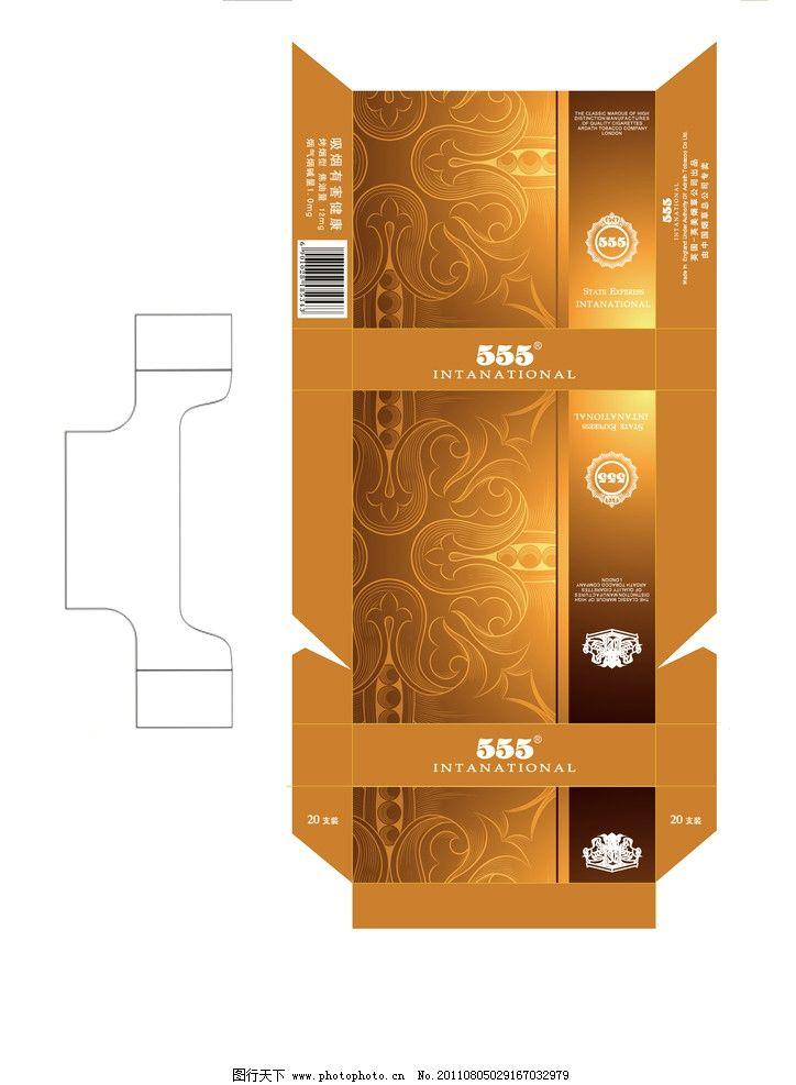 555烟包装设计展开图 黄色版 包装展开图 包装平面图 纸盒结构图