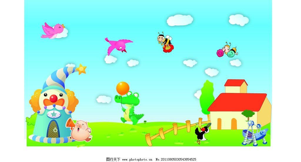 动物狂欢 房子 蜜蜂 小鸟 鳄鱼 游乐园 猪 卡通设计 广告设计 矢量 ai