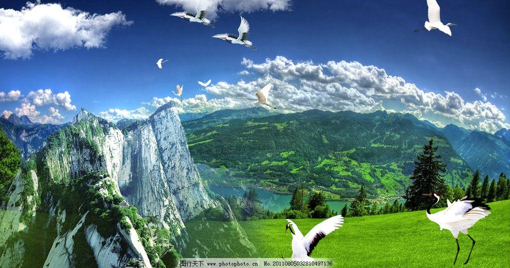 自然风景 瀑布 山水 山峰 河流 飞鸟 竹子 草坪 花草 源文件