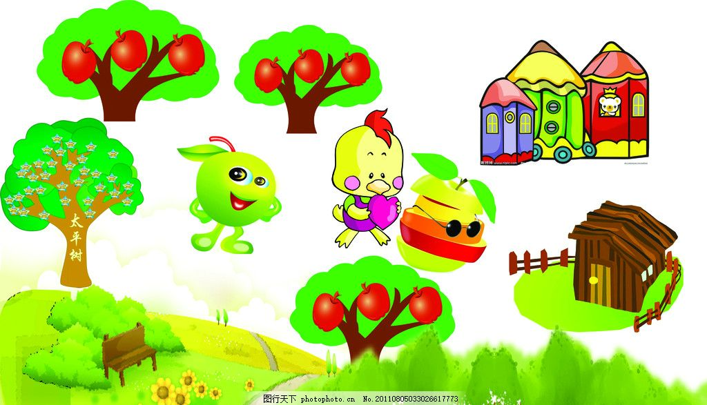 幼儿园墙贴 太平树 苹果树 小鸭子 水果 小房子 铅笔 草地 小树林 psd