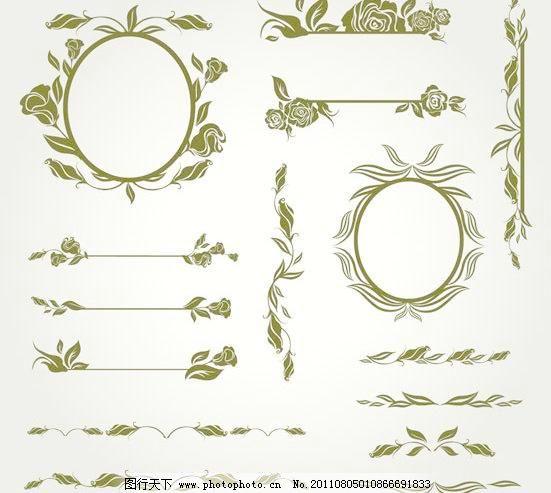 传统 底纹 底纹边框 对花 古典 花边 花纹 花纹花边 欧式花纹花边矢量
