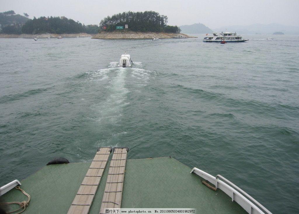 轮船 千岛湖 山水 绿树 远山 水波 自然风景 自然景观 摄影 180dpi