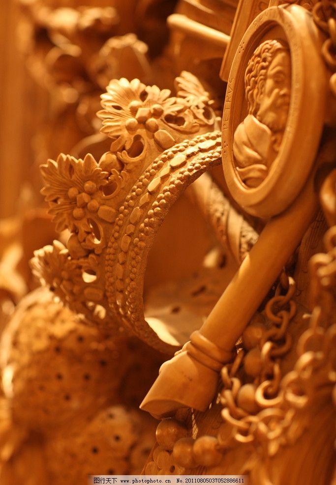 木雕 木刻 雕刻 雕花 镂空