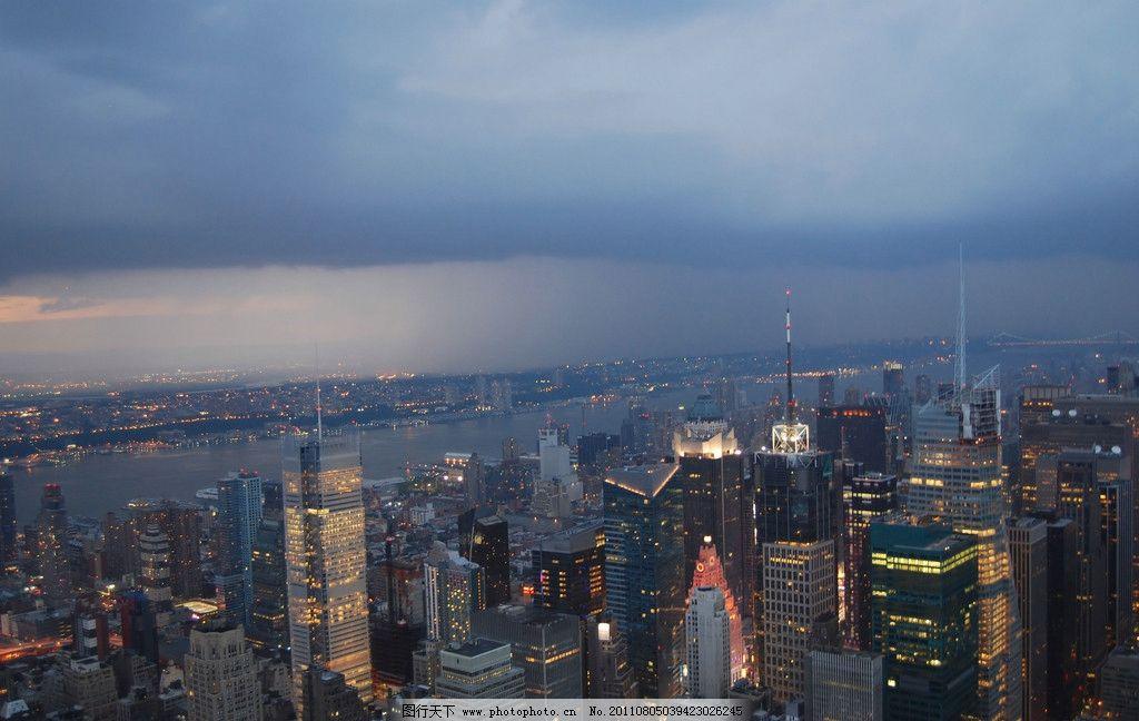 美景 都市/都市美景图片