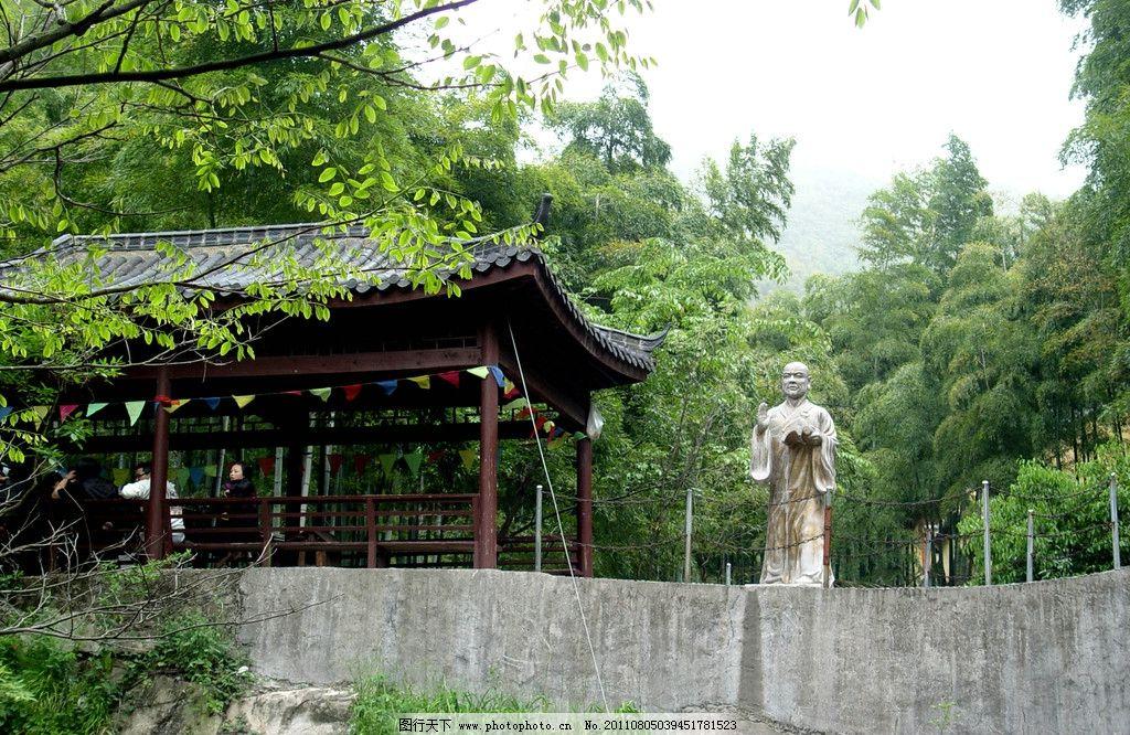 唐三藏 和尚 风景 雕塑 深山 树林 意境 清新 建筑摄影 建筑园林 摄影