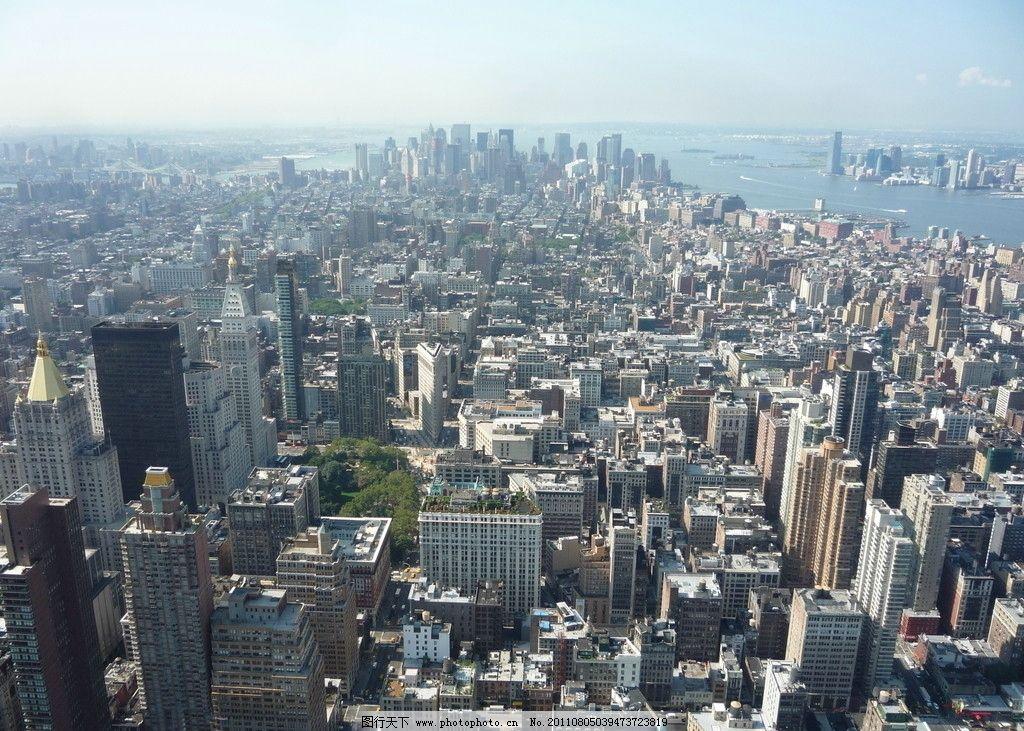 大厦 城市楼宇 现代都市 都市风光 美丽风光 美丽风景 风光图片 现代