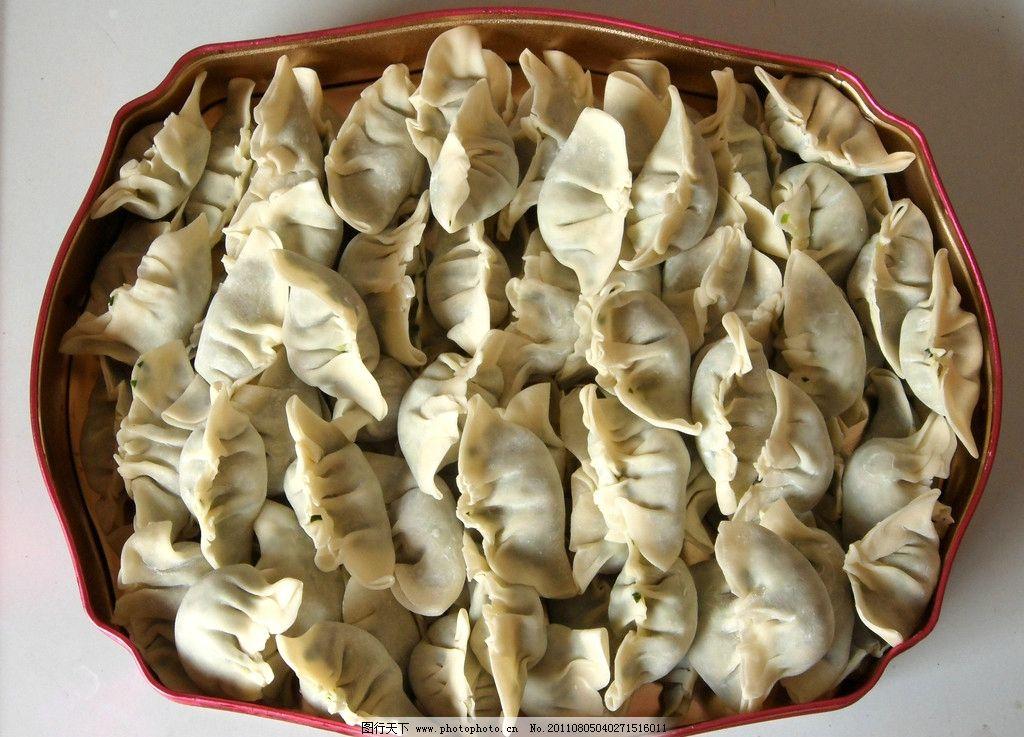 饺子 大盘饺子 客家 美食 纯手工制作 传统美食 餐饮美食 摄影