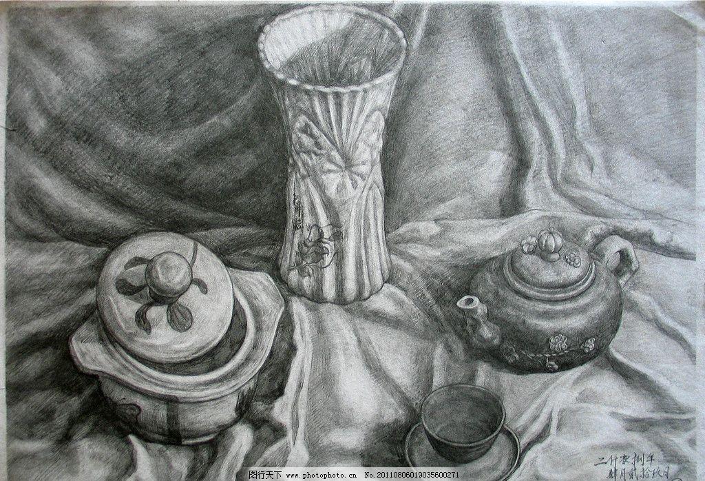 素描静物 素描 静物写生 炭笔 绘画 创作 绘画书法 文化艺术 设计 180
