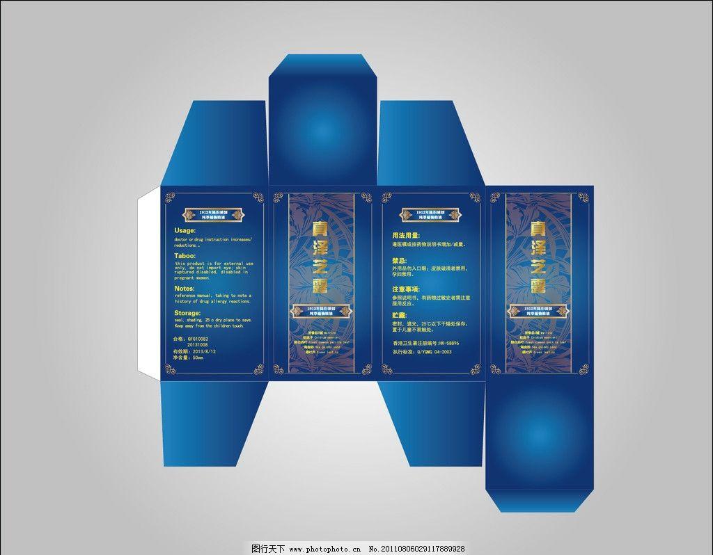药品包装 包装 高档包装 蓝色 高档 金色 大气 标贴 花纹 欧式 包装