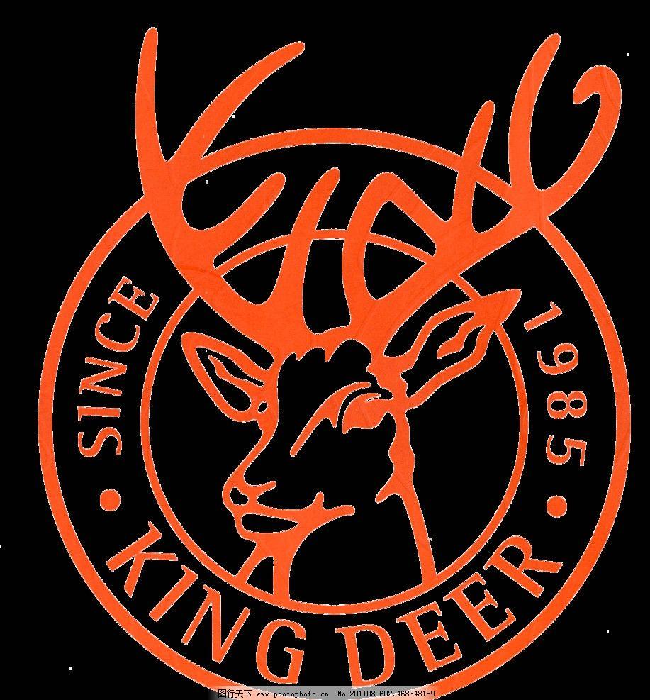 logo设计_广告设计
