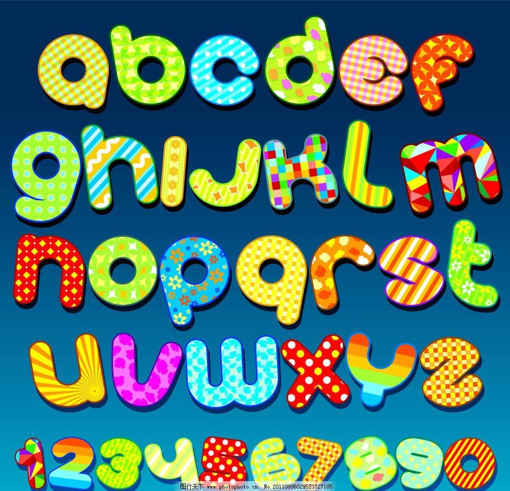 可爱字母图片
