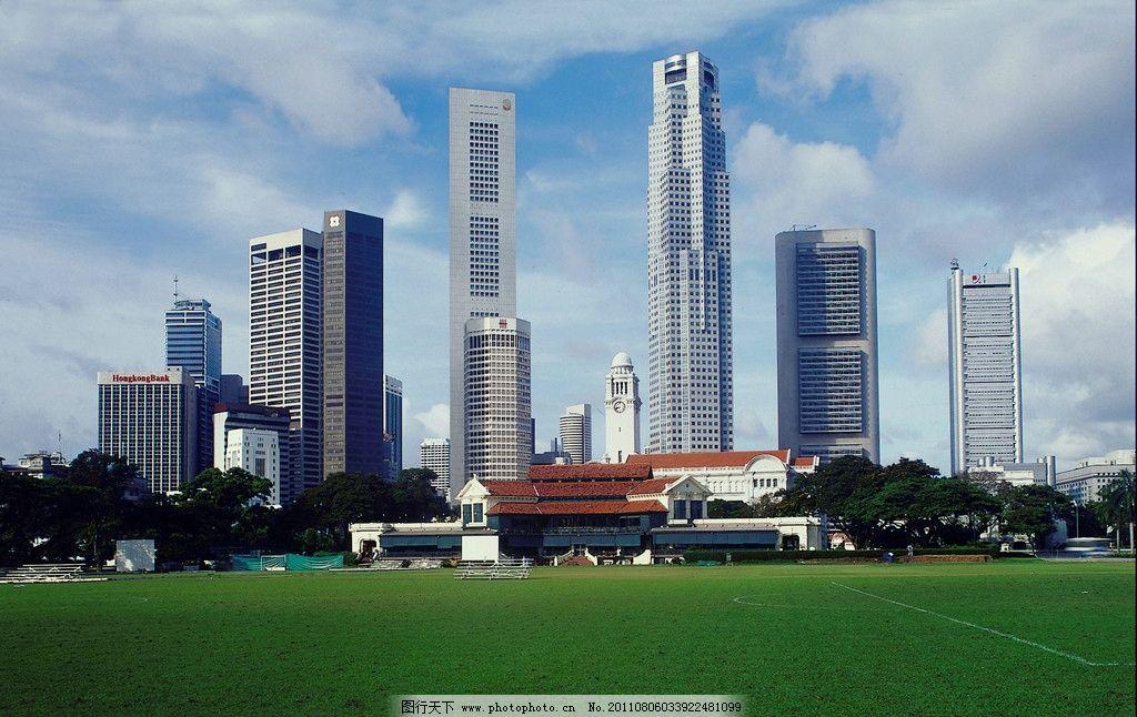 高楼 建筑物 绿地 树 高楼大厦 国内旅游 旅游摄影 摄影 300dpi jpg