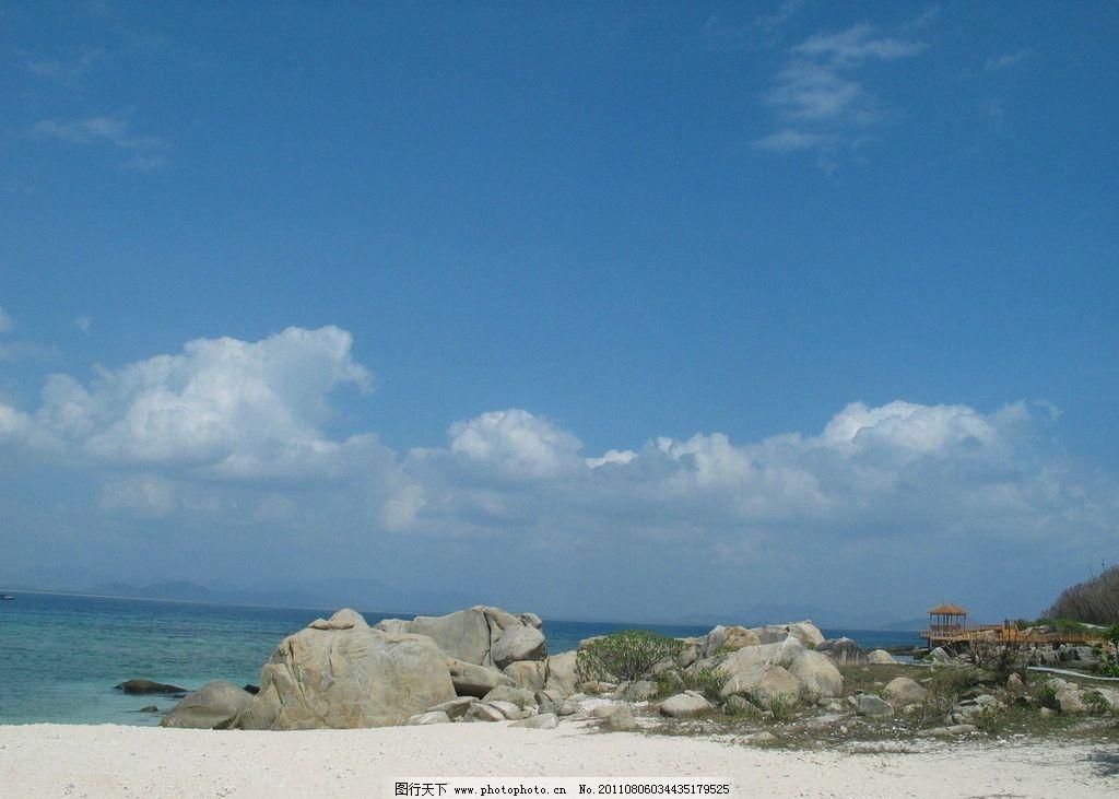 三亚风景 蓝天 白云 大海 蓝色 海边 沙滩 石头 摄影