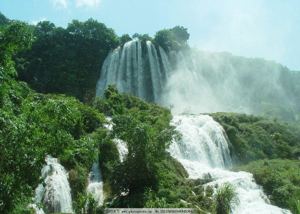 瀑布 广西 翠竹 急流 竹林 蓝天 山水风景 自然景观 摄影 72dpi jpg