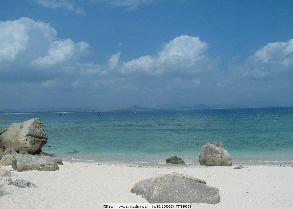 三亚风景 石头 蓝天 白云 大海 蓝色 海边 沙滩 山水风景 自然景观
