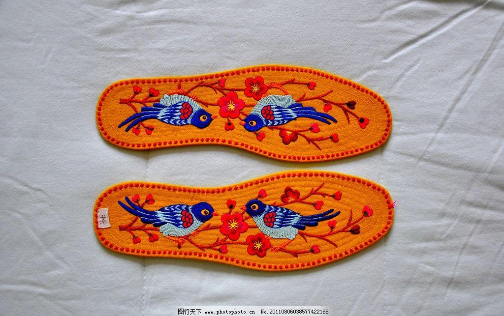 绣花鞋垫图片