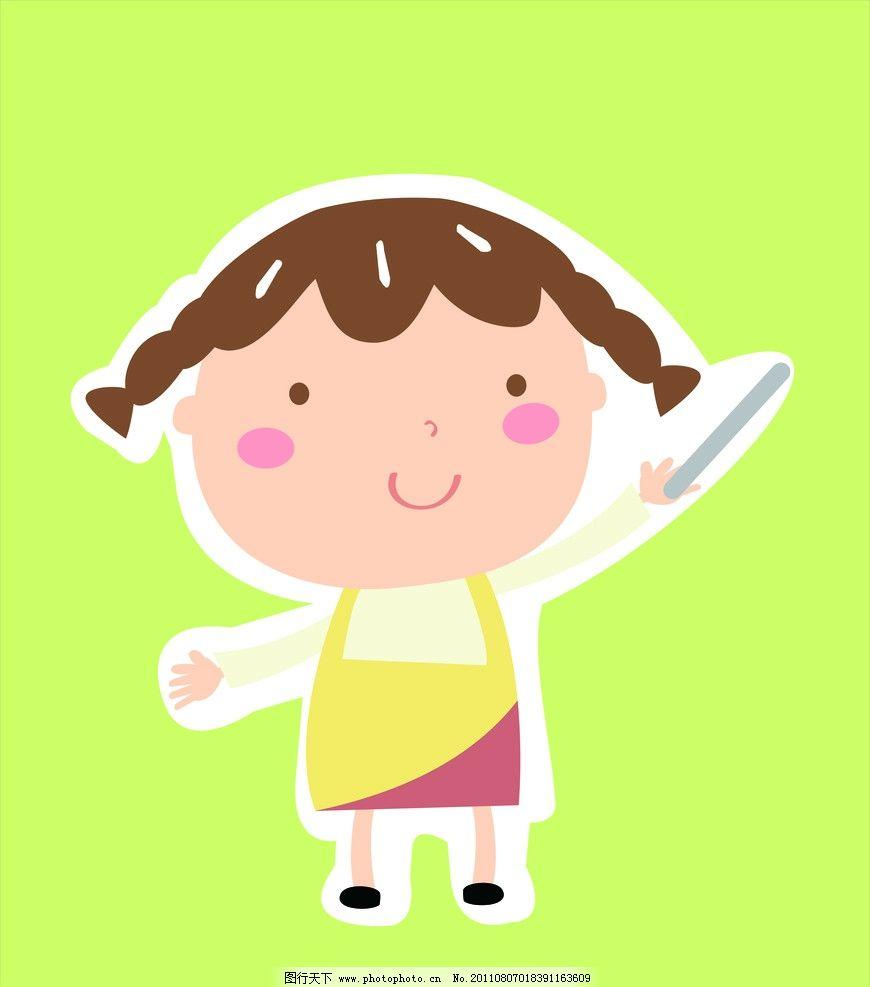 卡通小孩 卡通 小孩 动漫人物 动漫动画 设计 150dpi jpg