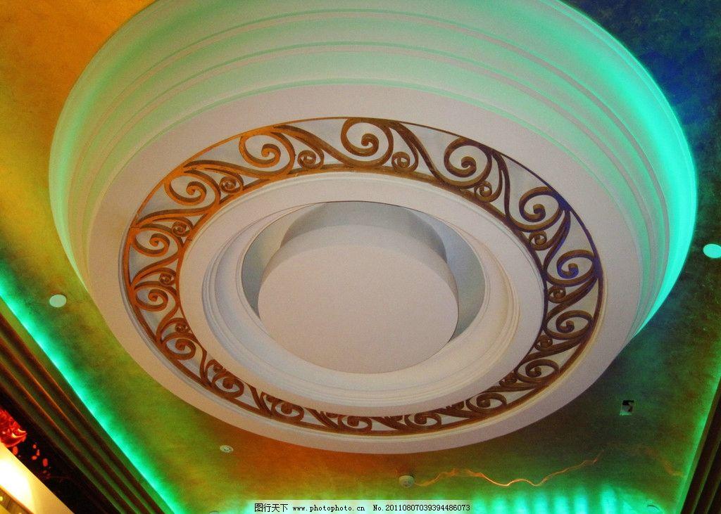 豪华室内圆形吊顶图片