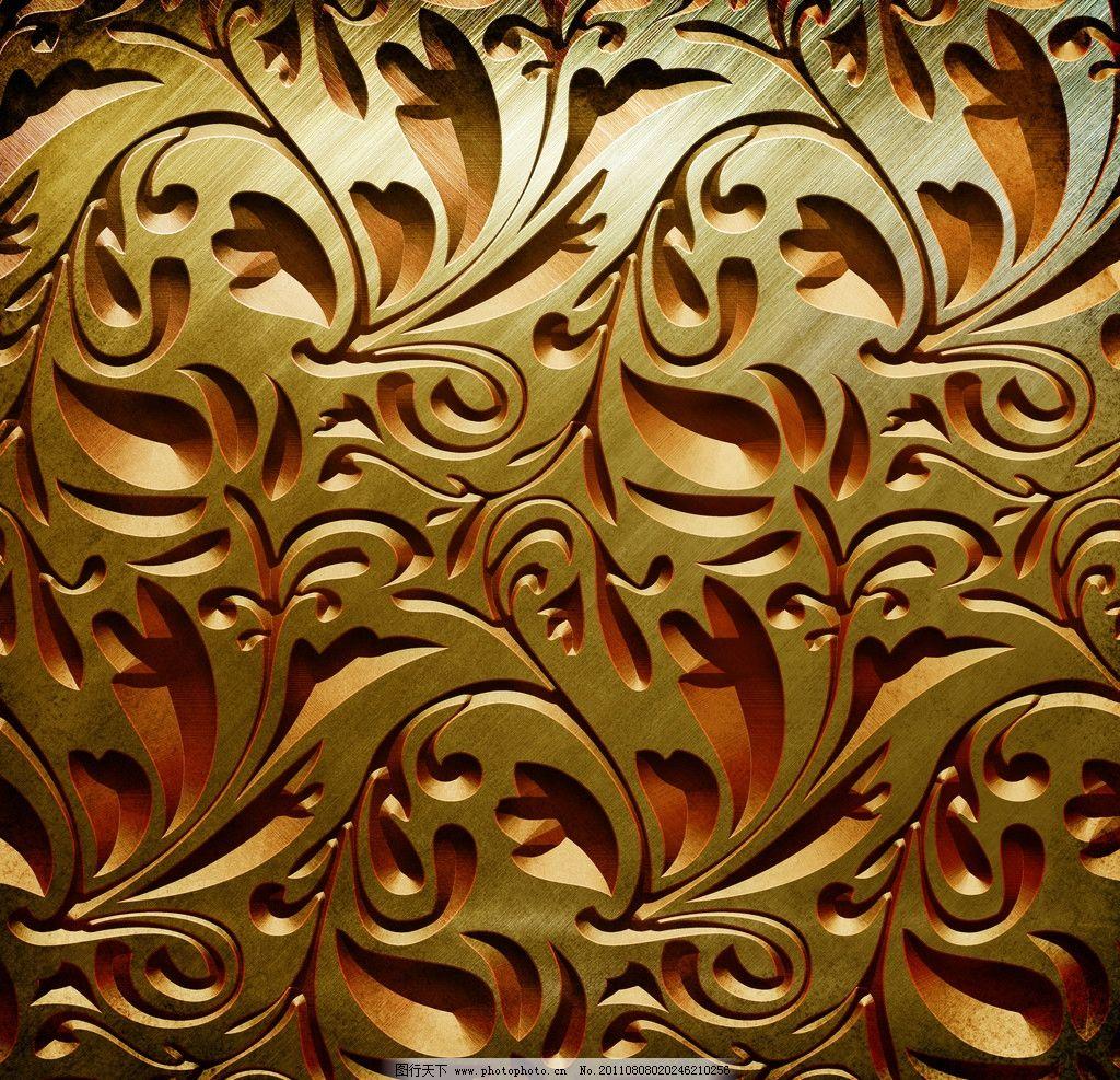 金属雕刻 雕刻 雕塑 壁雕刻 花纹 背景底纹 底纹边框 设计 300dpi jpg