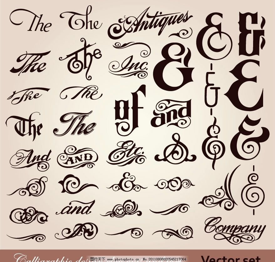 字母花纹花边装饰设计图片