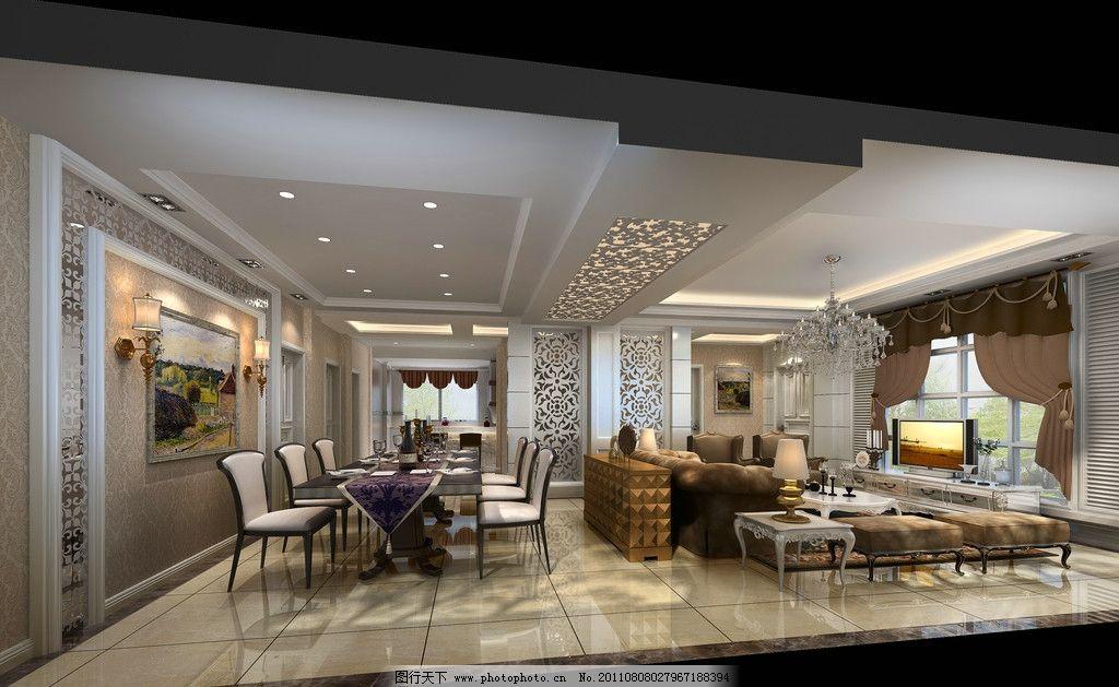 客厅效果图 装修 家装 室内 沙发 灯 餐桌 雕花 花纹隔断电视柜
