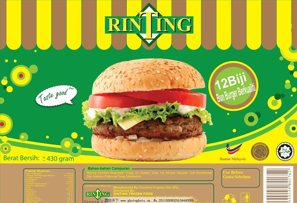 汉堡面包包装 汉堡 包装 设计 包装设计 广告设计 矢量 ai