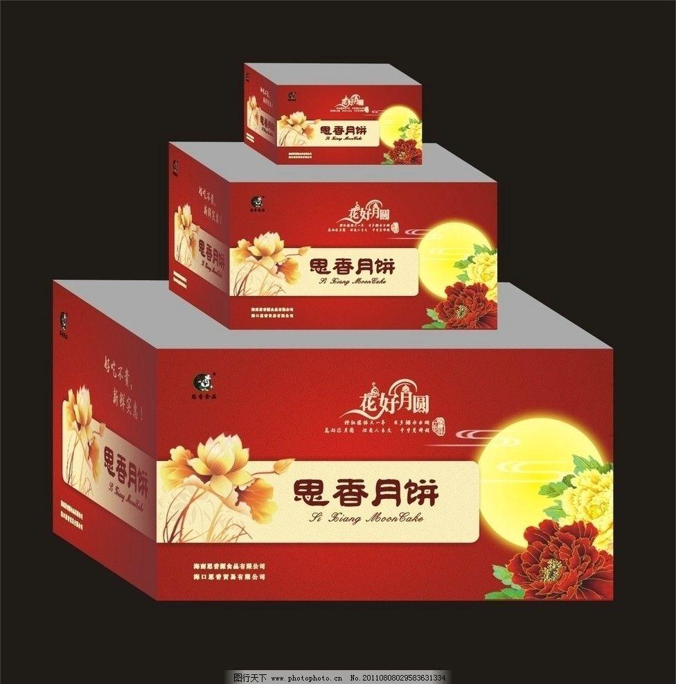 中秋堆头 月饼堆头 超市堆头 花好月圆 花 明月        思香 广告设计图片