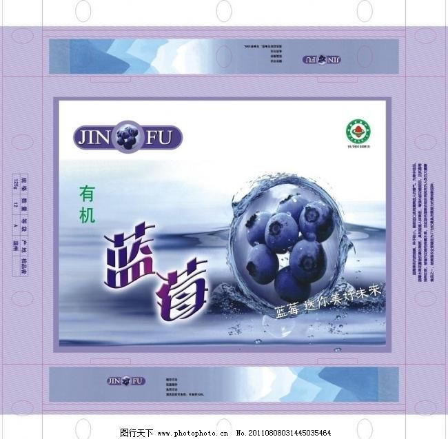 蓝莓图片免费下载 cdr 包装 标签 广告设计 蓝莓 蓝莓 包装 标签 广告
