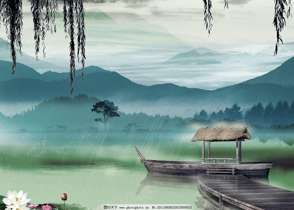 水墨风景 柳树 荷花 荷叶 木船 浅绿色 山云 树木 木桥 中国风