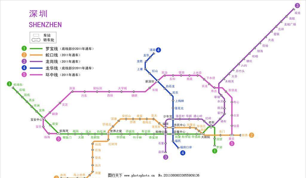 深圳地铁1 5号线路图图片
