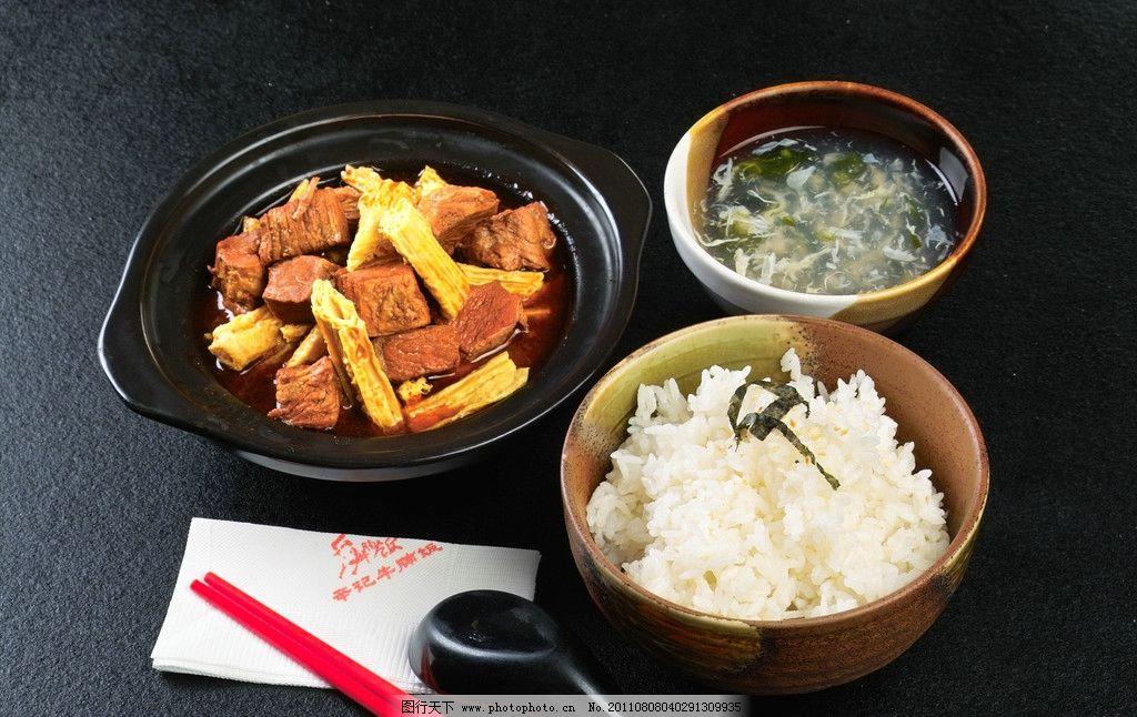 桌子上的腐竹牛肉套餐 中式 中国 菜品 菜式 快餐 套餐 西红柿 牛腩图片