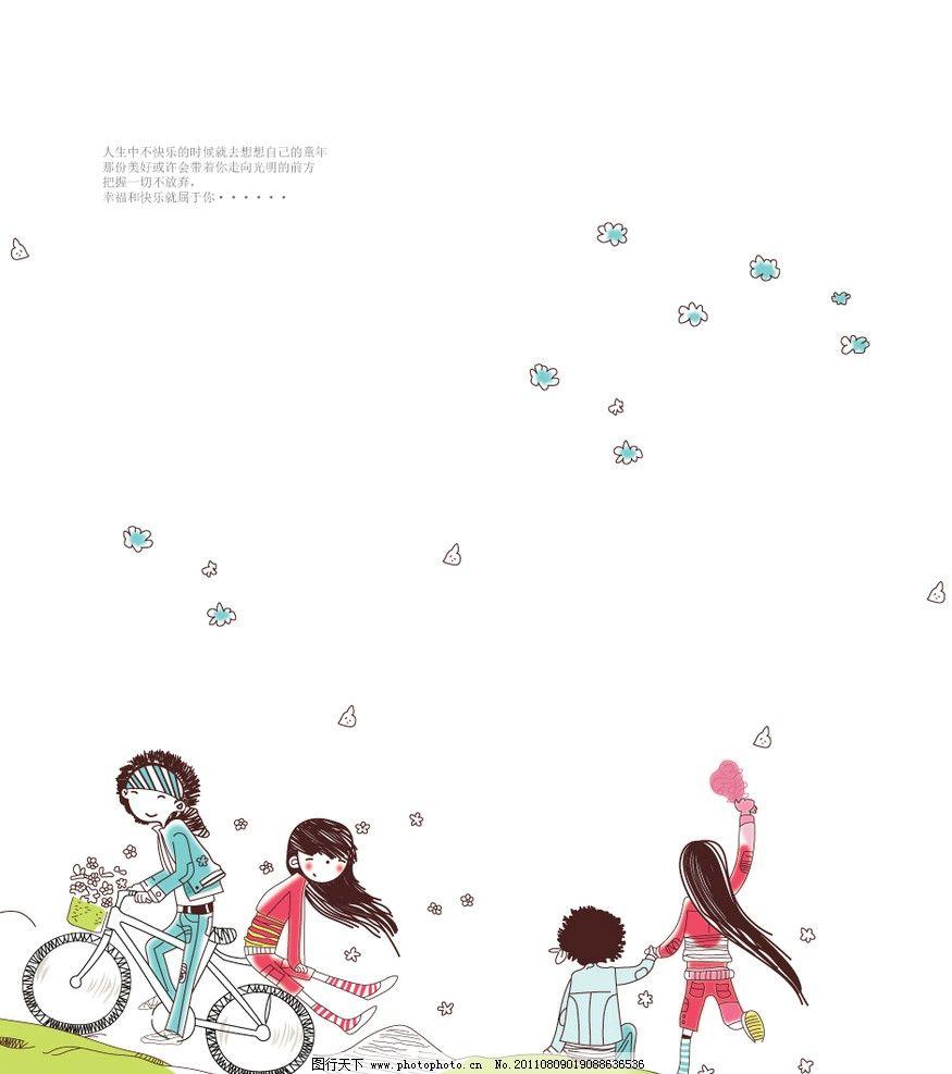 移门 童年 卡通 情侣 自行车 浪漫 枫叶 温馨 快乐 梦想 美术绘画