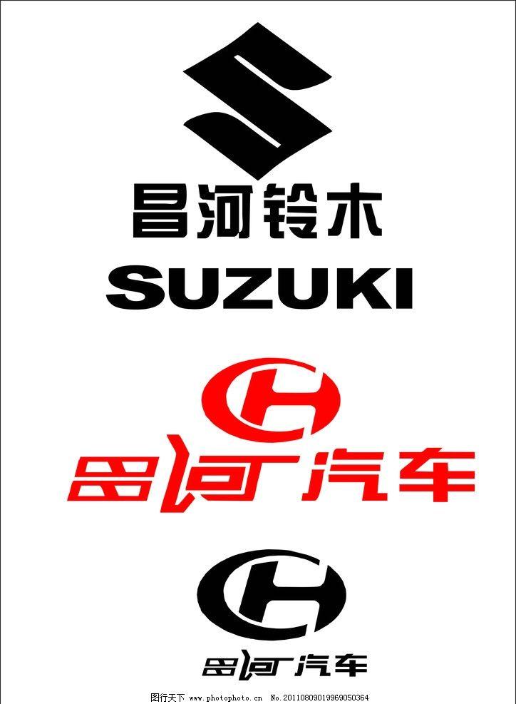 昌河汽车标志(标志描摹)图片