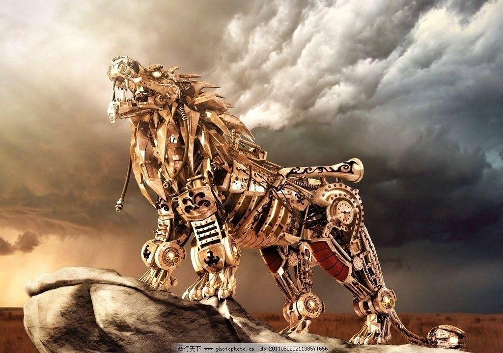 机械狮子 科技 幻想 机械动物 机器动物 3d设计 设计 72dpi jpg