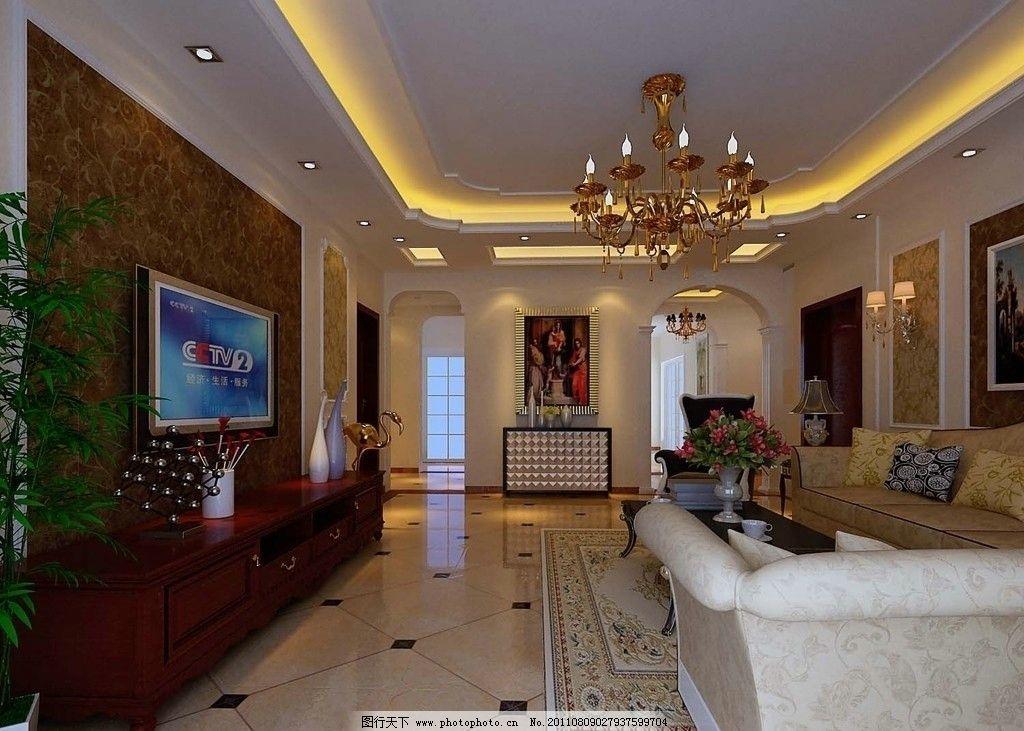 背景墙效果图 真皮沙发 抱枕 茶几 花瓶 实木电视柜 电视 壁画 吊顶灯图片