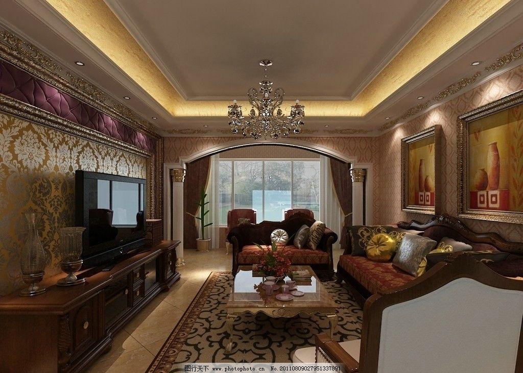 欧式风格客厅 金箔顶 深色客厅 墙纸 深欧 油画背景 罗马柱 拱门 室内