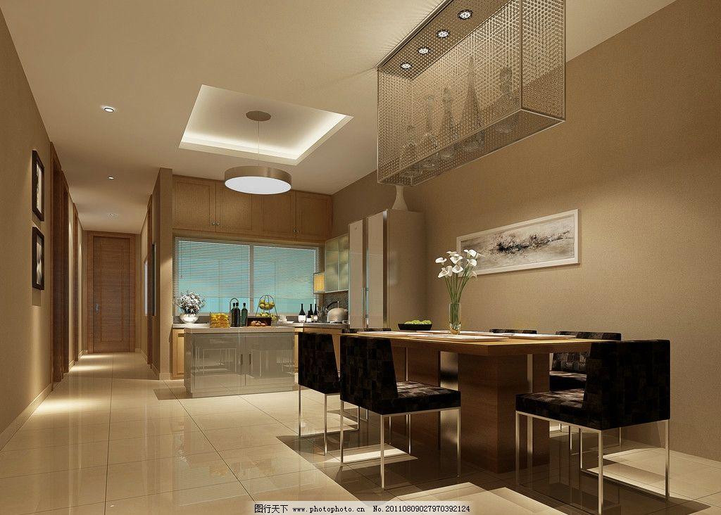 厨房餐厅效果图图片